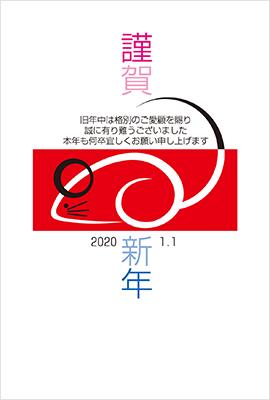 年賀状プリント決定版の素材1
