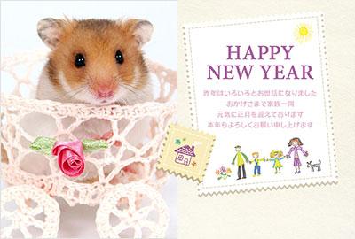 鼠の写真入り令和2年無料テンプレー3
