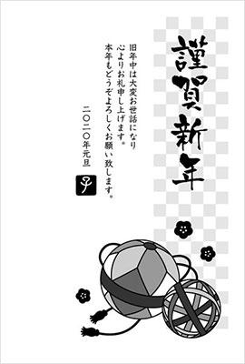 年賀状白黒テンプレート1