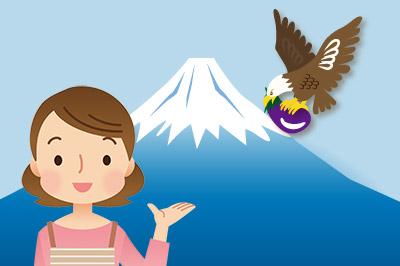 縁起の良い富士山の無料テンプレート2020年賀状にいかが