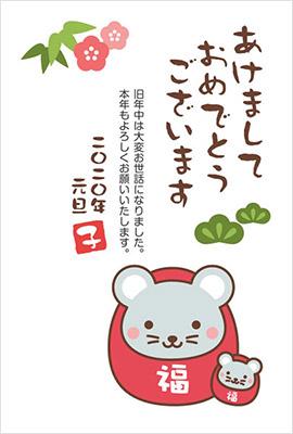 達磨(ダルマ)になったネズミの親子の年賀状
