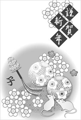モノクロ年賀状1