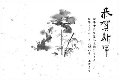 モノクロ年賀状8