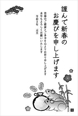 白黒年賀状イメージ3
