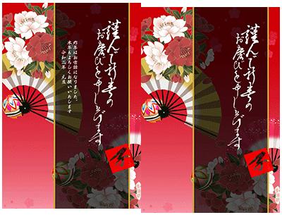 mihoの年賀状のデザイン1