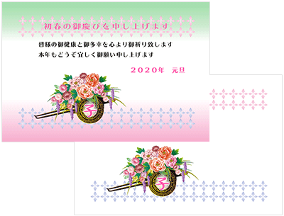 渋系年賀状素材のデザイン2