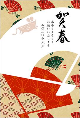 キャノン年賀状特集デザイン2