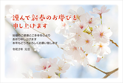ふゆきデザイン年賀状 イメージ2