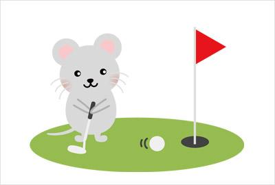 ゴルフの無料イラスト4