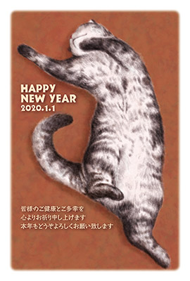 センスの良いネコの年賀状