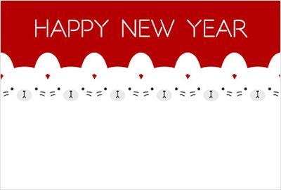 年賀状無料イラスト「Free New Year」 シンプル1