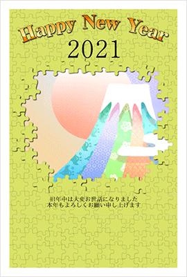 小洒落た年賀状ACのフォトフレーム2
