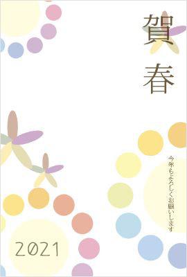 illust image おしゃれなテンプレート2