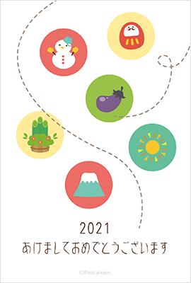 2021年賀状イラスト素材集ハイセンス2