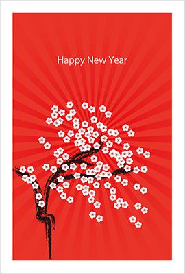年賀状無料イラスト「Free New Year」 2