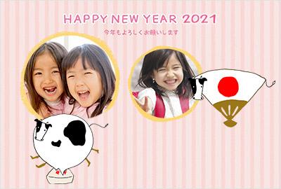 年賀状2021フォトフレーム無料2