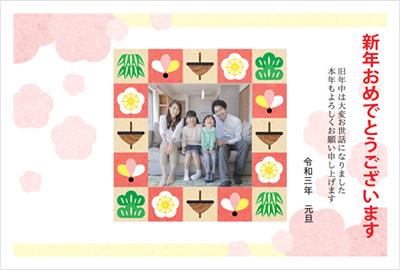和風で写真も送れる年賀状!