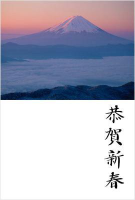 富士山と初日の出と牛の年賀状プレート