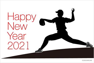 野球イラスト年賀状2