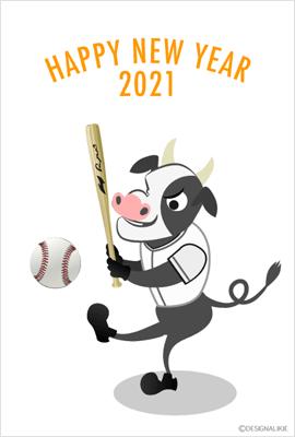 野球イラスト年賀状4
