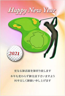 ゴルフイラスト年賀状1