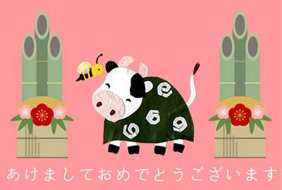 牛のイラストがとてもかわいい!