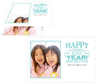 写真フレーム部分が透過なので印刷の際に上年賀状デザインと下に配置した画像が合成される